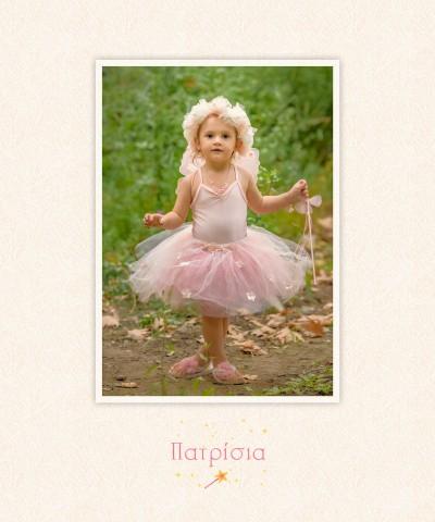 Baptism/Patricia