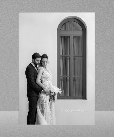 Γάμος/Σένια & Πρόδρομος
